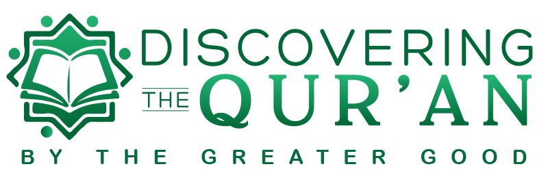Discovering the Qur'an Logo